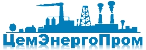 Цемэнергопром